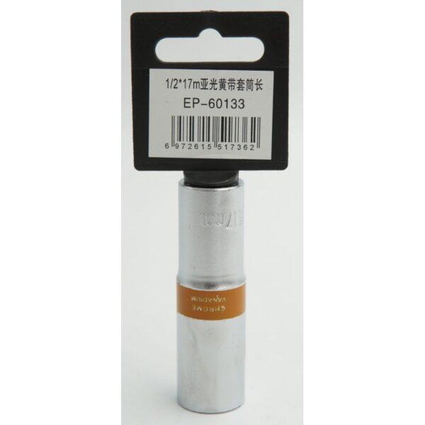 ΚΑΡΥΔΑΚΙ 1/2*17mm EPICA STAR TO-EP-60133