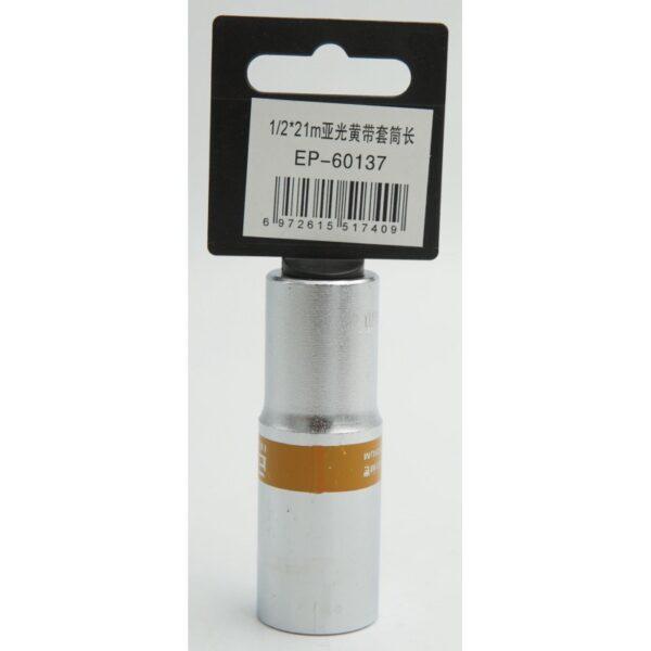 ΚΑΡΥΔΑΚΙ 1/2*21mm EPICA STAR TO-EP-60137