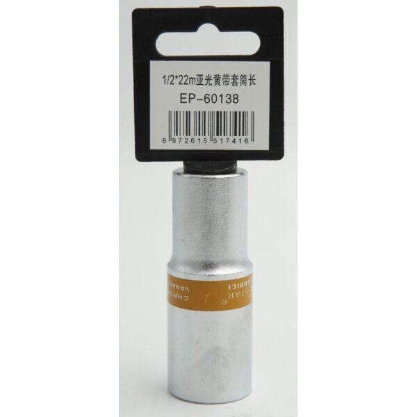 ΚΑΡΥΔΑΚΙ 1/2*22mm EPICA STAR TO-EP-60138