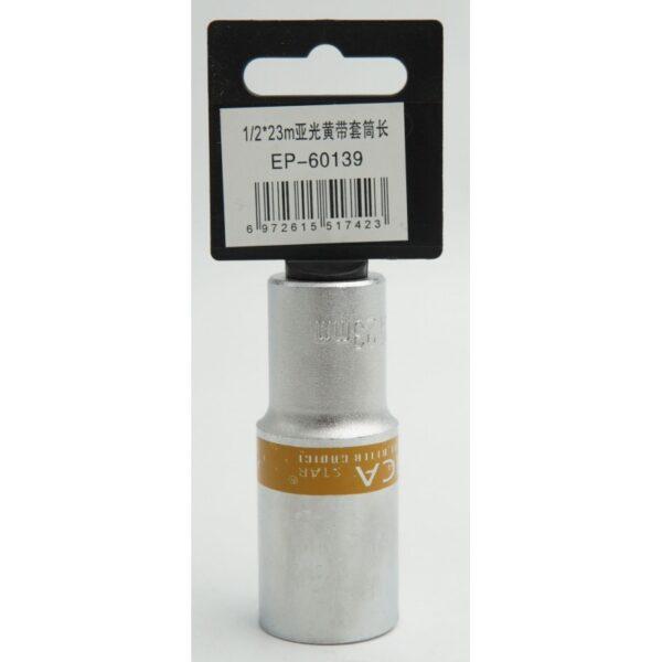 ΚΑΡΥΔΑΚΙ 1/2*23mm EPICA STAR TO-EP-60139