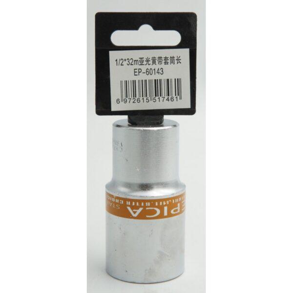 ΚΑΡΥΔΑΚΙ 1/2*32mm EPICA STAR TO-EP-60143