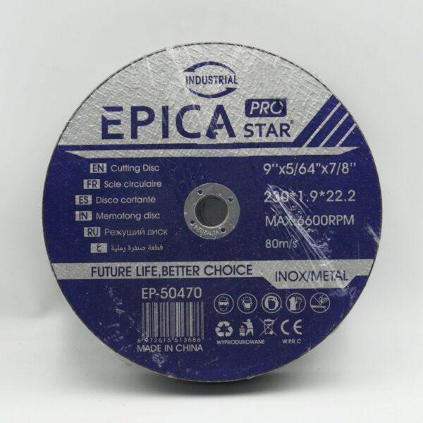 ΔΙΣΚΟΣ ΛΕΙΑΝΣΗΣ ΜΕΤΑΛΛΟΥ 230*1.9*22.2mm EPICA STAR- electronistas.gr