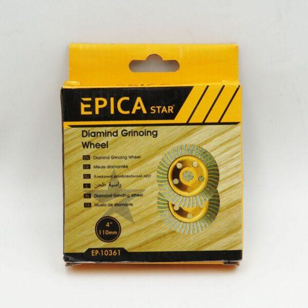 ΔΙΑΜΑΝΤΟΔΙΣΚΟΣ 4'' 110mm EPICA STAR - electronistas.gr