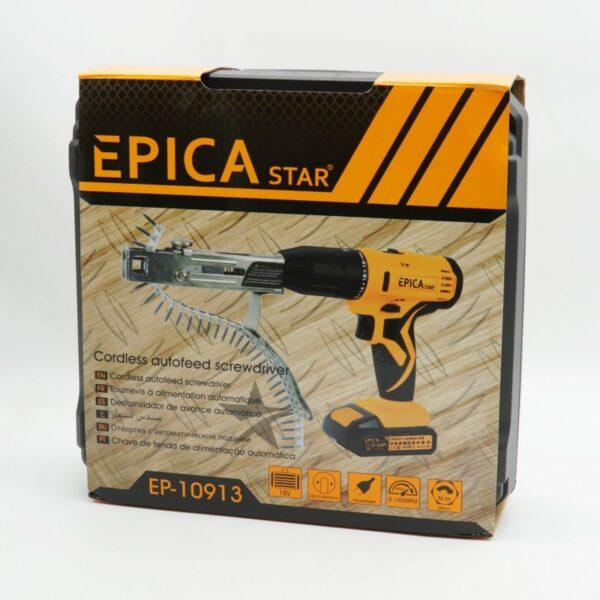 ΑΥΤΟΤΡΟΦΟΔΟΤΟΥΜΕΝΟ ΚΑΤΣΑΒΙΔΙ EPICA STAR TO-EP-10913